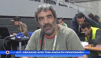 Ο Γιώργος Χελάκης μας βάζει στο κλίμα της προετοιμασίας