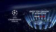UEFA Champions League 2014-2015, 2η Αγωνιστική