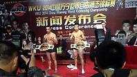 Γιάννης Σοφοκλέους vs Zhikang Chen