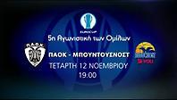 5η αγ. Eurocup 2014-15, 12/11