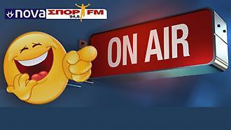 Ο... «βραχνός» στον NovaΣΠΟΡ FM 94,6