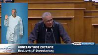 Νικολακόπουλος, Νικολογιάννης  ...στα μεζέα τους!