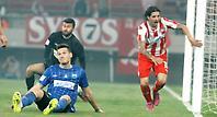 Ολυμπιακός - Λεβαδειακός 4-0