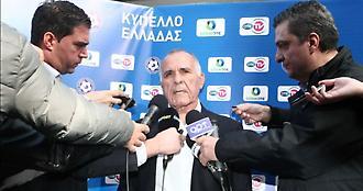 Οι δηλώσεις των παραγόντων μετά την κλήρωση του Κυπέλλου