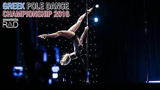 Το 3ο Πανελλήνιο πρωτάθλημα Pole Dance μας άφησε με το στόμα ανοιχτό!