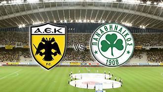 25 χρόνια γκολ από τα ντέρμπι AEK-Παναθηναϊκού