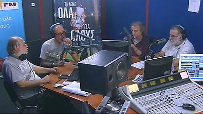 Ο Θάνος Μικρούτσικος και ο Μιλτιάδης Πασχαλίδης στο studio ΣΠΟΡ-FM 94.6