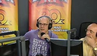 Ο Γιώργος Μητσικώστας και ο Μίμης Kανής ζωντανά από το στούντιο του ΣΠΟΡ FM (video)