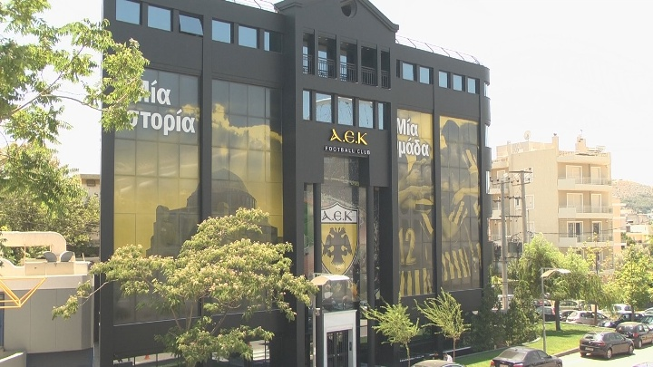 To sportfm.gr σας ξεναγεί στο νέο παλάτι της ΑΕΚ