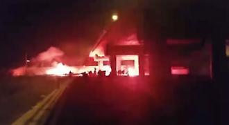 ΒΙΝΤΕΟ-ΣΟΚ: Η επίθεση των οπαδών του Ολυμπιακού στο τρένο με τους ΠΑΟΚτσήδες