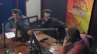 Η απολαυστική συνύπαρξη Ντέμη-Σπυρόπουλου-Σωτηρακόπουλου στον ΣΠΟΡ FM 94,6! (Β' μέρος)