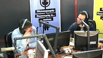 Ολόκληρη η εκπομπή του Ντέμη Νικολαΐδη στον ΣΠΟΡ FM (24/2/2017) Α' Μέρος