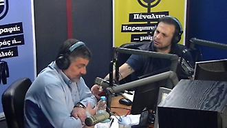 Ολόκληρη η εκπομπή του Ντέμη Νικολαΐδη στον ΣΠΟΡ FM (24/2/2017) Β' Μέρος