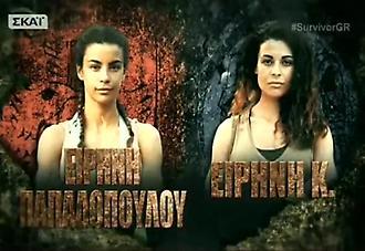 Survivor  Ειρήνη Παπαδοπούλου - Ειρήνη Κ.  13032017 - YouTube
