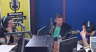 Ο Μίκαελ Σκίμπε στον ΣΠΟΡ FM 94,6 (Β' Μέρος)