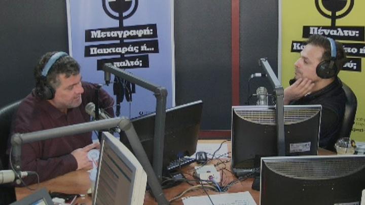 Ολόκληρη η εκπομπή του Ντέμη Νικολαΐδη στον ΣΠΟΡ FM 94,6 (24/3) Α' Mέρος