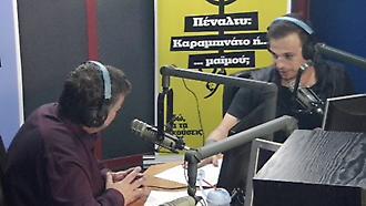 Ολόκληρη η εκπομπή του Ντέμη Νικολαΐδη στον ΣΠΟΡ FM 94,6 (24/3) Β' Μέρος