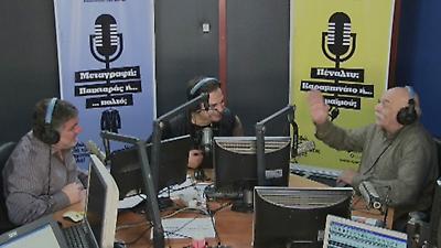 Ολόκληρη η εκπομπή του Ντέμη Νικολαΐδη στον ΣΠΟΡ FM 94,6 (31/3) Α' Mέρος