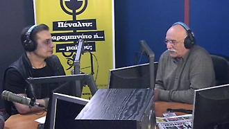 Ολόκληρη η εκπομπή του Ντέμη Νικολαΐδη στον ΣΠΟΡ FM 94,6 (31/3) Β' Mέρος