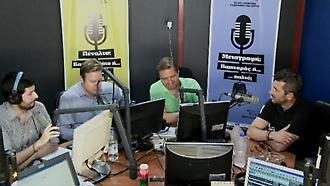 Ο Μαρίνος Ουζουνίδης στο στούντιο του ΣΠΟΡ FM (δεύτερο μέρος)