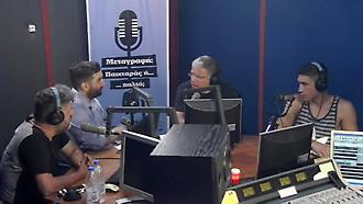 Η συνέντευξη των Μανωλόπουλου και Λαρεντζάκη στον ΣΠΟΡ FM (α' μέρος)