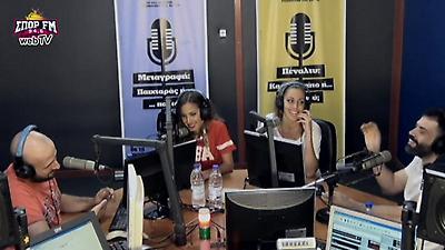 Οι αδελφές Αϊνατζόγλου παρέδωσαν μαθήματα Survivor στον ΣΠΟΡ FM 94,6 (part 2)