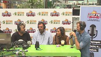 Ο ΣΠΟΡ FM 94,6 στο ATHENS METRO MALL