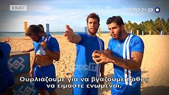 Survivor: Απίστευτη ένταση μεταξύ των παικτών της ελληνικής ομάδα στον αγώνα με την Κολομβία!