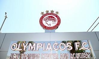 Προπονητικό κέντρο του Ολυμπιακό από πλάνα drone!