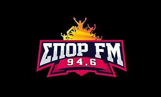 Ο Κυριάκος Κυριάκος στον ΣΠΟΡ FM 94,6