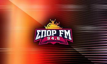 Ο Παναγιώτης Ρέτσος στον ΣΠΟΡ FM 94,6 και στο «Μπαμ και Κάτω»