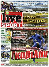 LiveSport