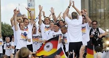 Υποδοχή πρωταθλητών στη Γερμανία