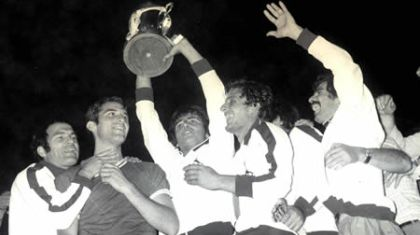 Τελικοί Κυπέλλου Ελλάδος 1970-1979