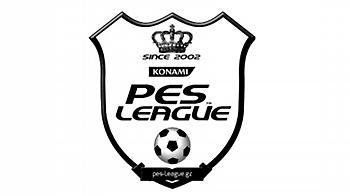 Το PES LEAGUE 2011 πλησιάζει!