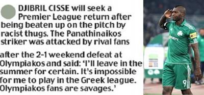 Θέλει να επιστρέψει Αγγλία ο Σισέ