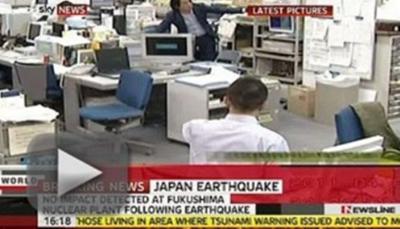 Τέσσερις οι νεκροί από το νέο σεισμό στην Ιαπωνία