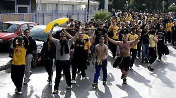 Η πορεία των οπαδών της ΑΕΚ