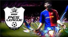 Έφτασε η ώρα του μεγάλου τελικού του Pro Evolution Soccer