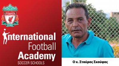 Δύο νέες ακαδημίες Liverpool στην Ελλάδα