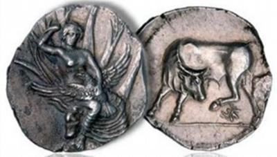 Αρχαίο κρητικό νόμισμα «πουλήθηκε» για 479.000 δολάρια