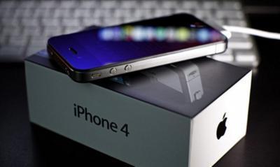 Παρουσίαση του iPhone 4S στα... Ποντιακά