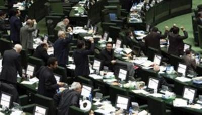 Απαγόρευση πώλησης πετρελαίου στην Ευρώπη εξετάζει το Ιράν