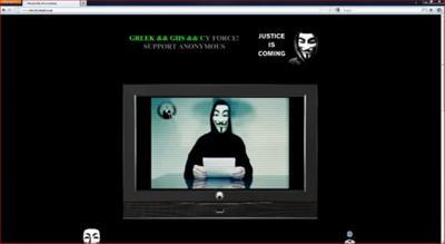 Oι Anonymous κέρδισαν όλους τους Ελληνες…