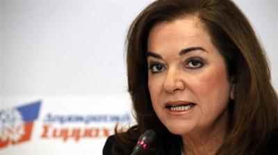 Μπακογιάννη: «Το ένα εκατ. ευρώ είναι του συζύγου μου»