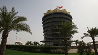 Εγγυήσεις για το Μπαχρέιν