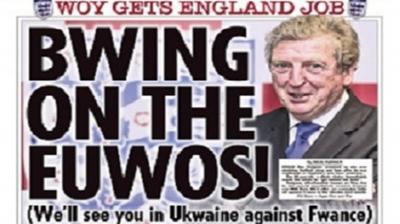 Αντέδρασε και η FA για τη «Sun»!