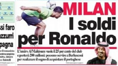 200 εκατ. ευρώ για το 1/4 της Μίλαν!