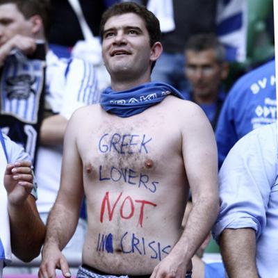 Οι Έλληνες εραστές δεν είναι σε κρίση!