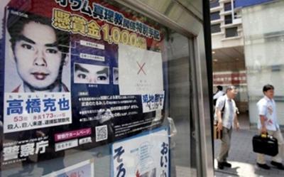 Σύλληψη στην Ιαπωνία για τη φονική επίθεση στο μετρό
